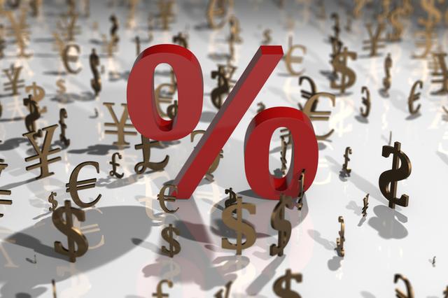 Macroéconomie, politique monétaire et cycles
